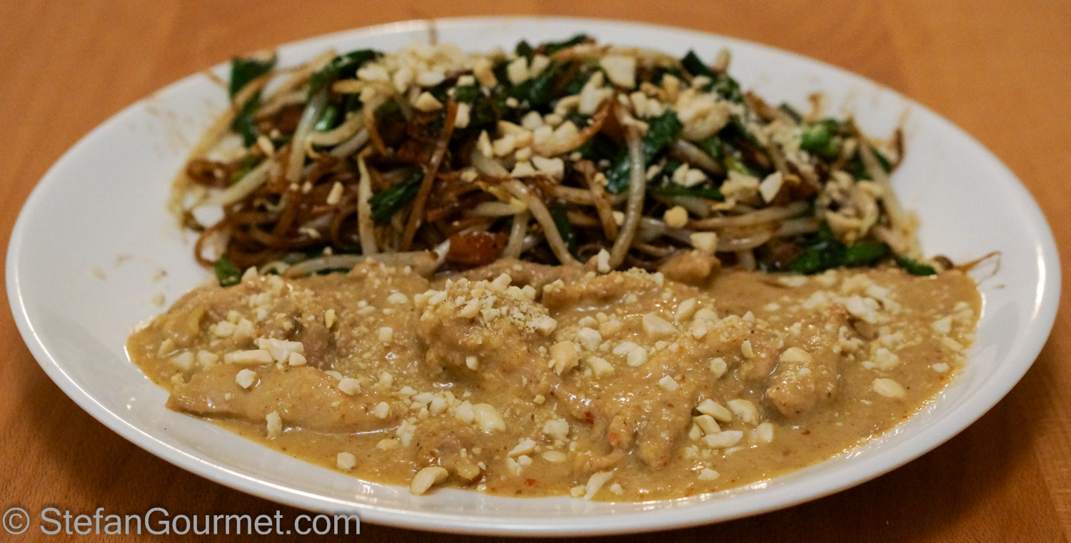 Thai kaeng panang red curry with chicken stefans gourmet blog thai kaeng panang red curry with chicken forumfinder Image collections